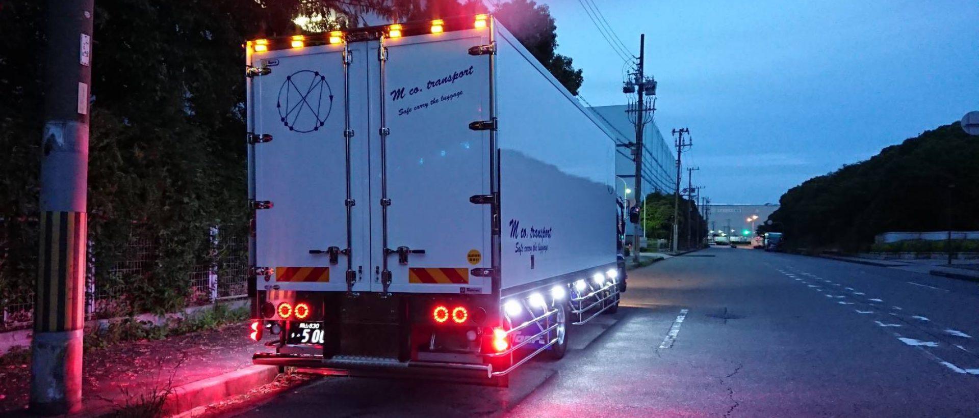 朝比奈 桃子 くん トラック